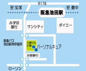 パーソナルキュア地図