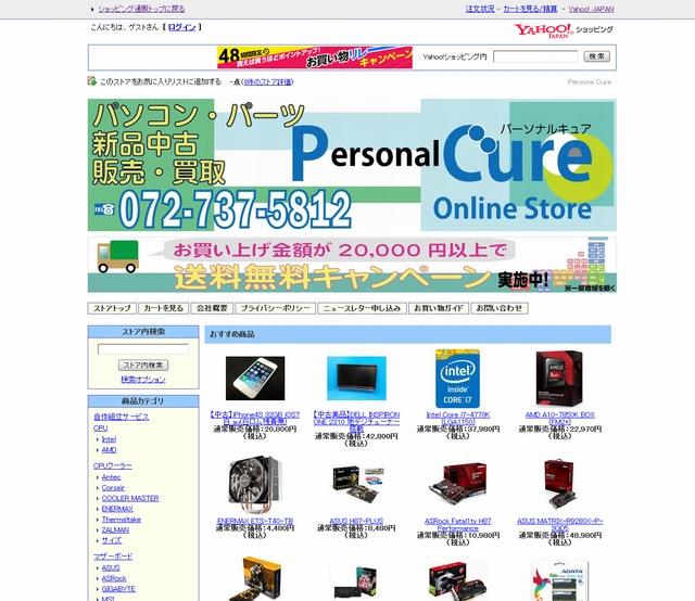 http://personal-cure.com/shop-blog/blog/yahoo.jpg