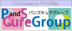 PandS Cure Group